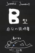 B_manual